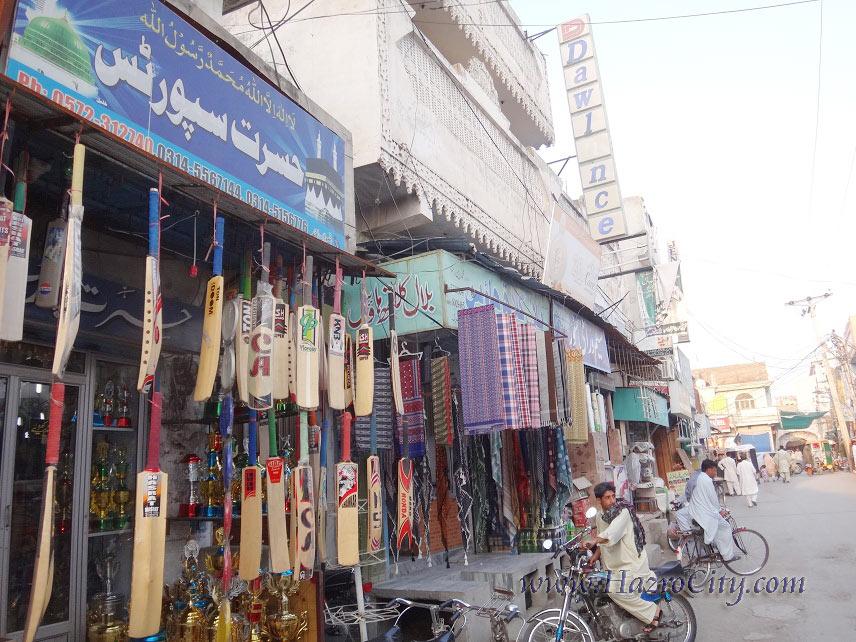 Online sports shop pakistan