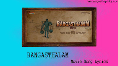 rangasthalam-telugu-movie-songs-lyrics