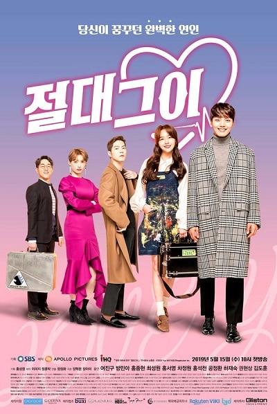10 Rekomendasi Drama Korea Terbaru dan Terbaik Bulan Mei 2019