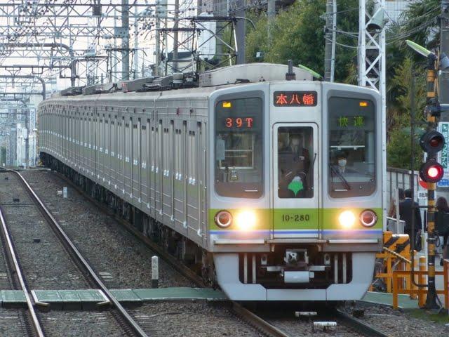 京王電鉄 快速 本八幡行き 都営10-000形280F