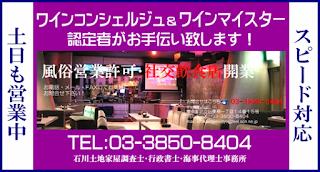 http://www.omisejiman.net/ishikawajimusyo/service5076.html