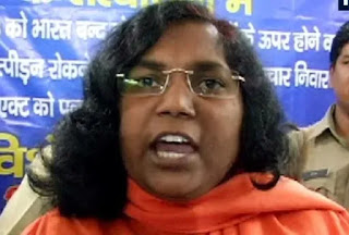 savitribai-phule-will-support-opposition