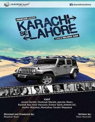 Karachi se Lahore 2015 Pakistani Movie TVRip 400MB