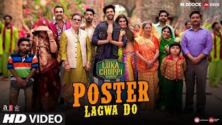 Poster Lagwa Do Lyrics | Luka Chhupi | Mika Singh | Sunanda Sharma