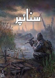 Sniper Episode 24 Novel By Riaz Aqib Kohler
