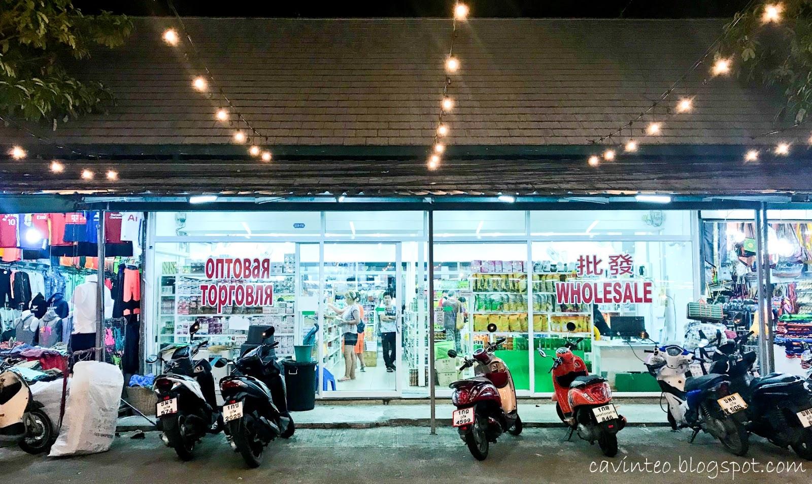 Entree Kibbles: Patong OTOP Shopping Paradise (Near Swissotel Resort ...