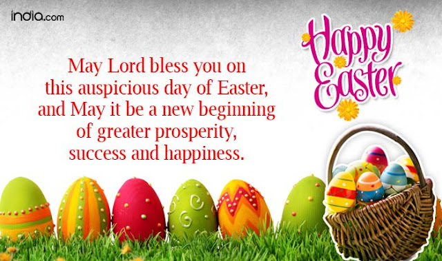 Easter Sunday 2017 Wishes