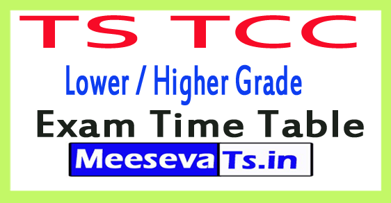 TS TCC Lower / Higher Grade Exam Time Table