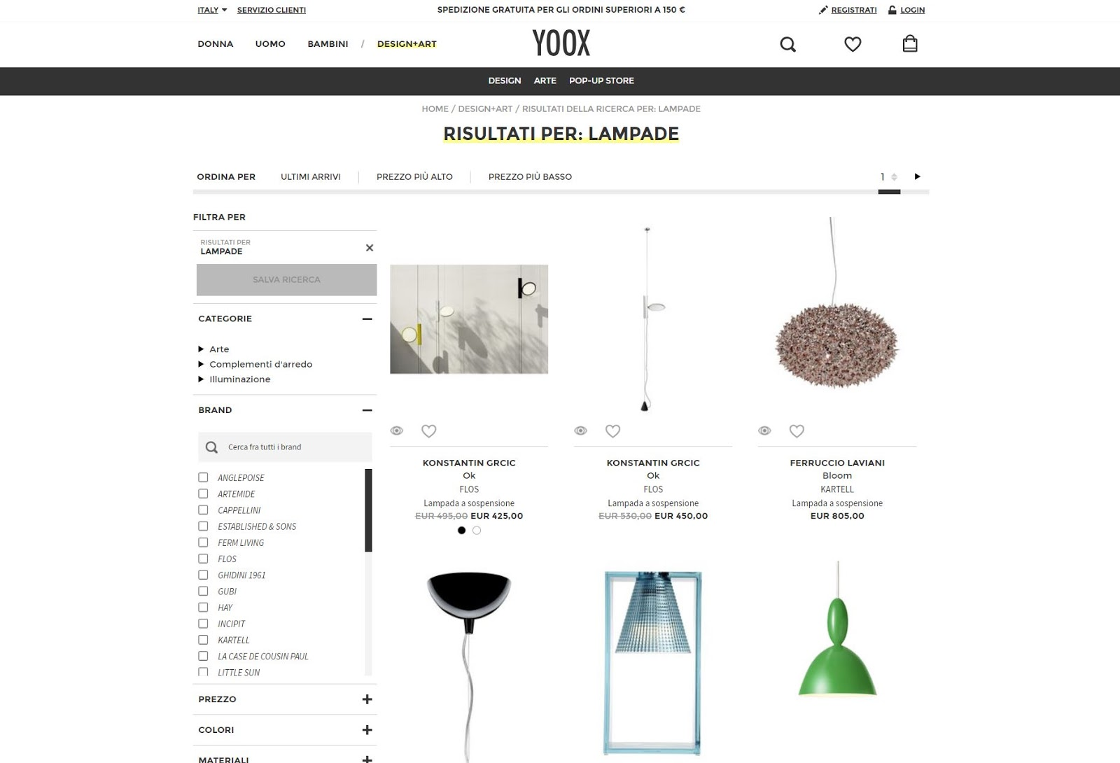 yoox screenshot shopping online