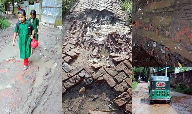 বাঁশখালী পৌরসভার অভ্যন্তরিণ সড়কের বেহাল অবস্থা