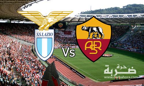نتيجة مباراة روما ولاتسيو اليوم 30-4-2017 تنتهي بهزيمة روما 3-1 فى الكالتشيو