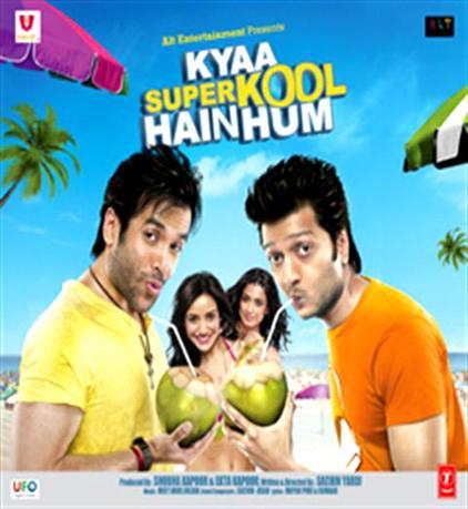 Hain super movie hum hd kyaa full kool download