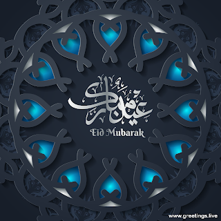 Eid mubarak in english and arabic calligraphy pattern design background