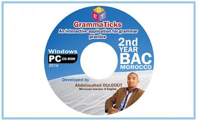 للراغبين في تعلم قواعد اللغة الإنجليزية إليكم برنامج رائع لتلاميذ السنة الثانية باكالوريا