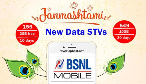 new BSNL Internet packs 156 and 549 introduced in telangana and andhrapradesh