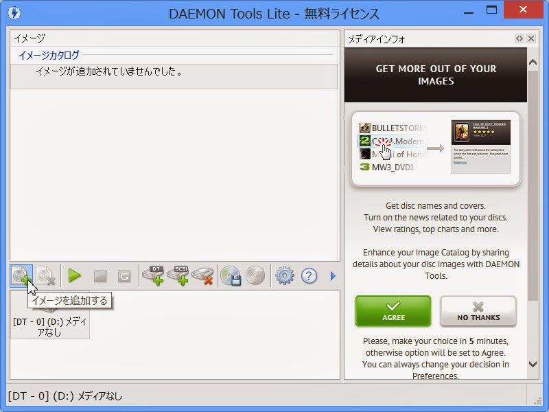 Daemon tools lite for windows 7 free poicove - Daemon tools lite windows 8 ...
