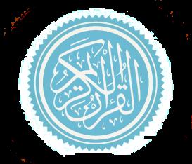 Daftar Surah Al-Qur`an