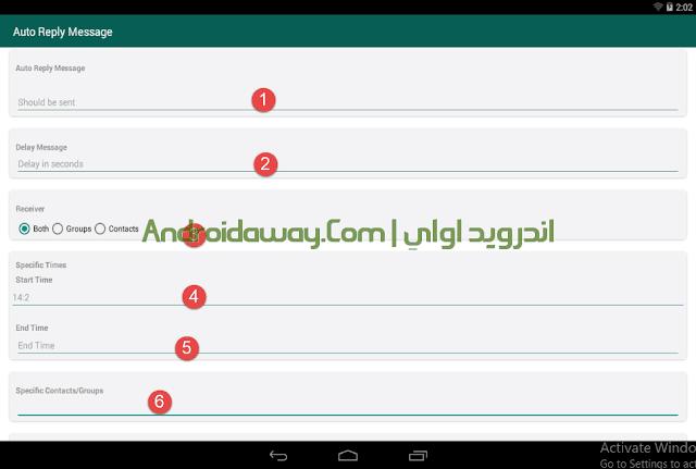 تحميل واتس اب جي بي اخر اصدار Download GBWhatsapp للاندرويد