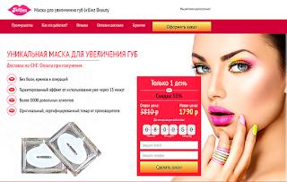 https://luckproduct.ru/jelliez/?ref=275948&lnk=2072228