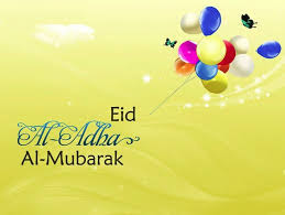 Happy Bakri Eid SMS 2018 & Bakrid SMS & Bakra Eid SMS