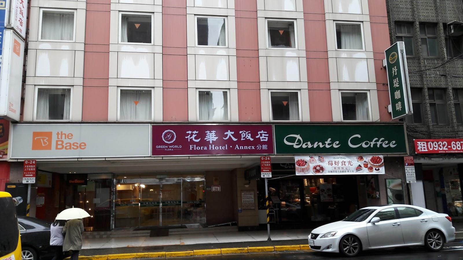 Taiwan Taipei Green World Flora Hotel Annex 40 50