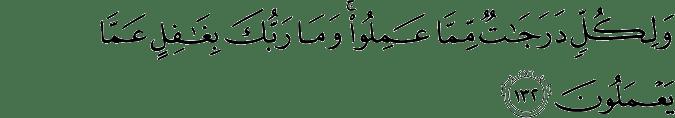 Surat Al-An'am Ayat 132