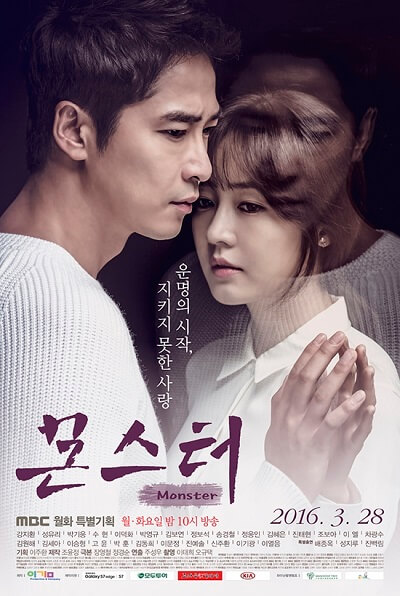 Download Drama Korea Monster (2016) Subtitle Indonesia