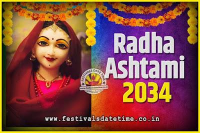 2034 Radha Astami Pooja Date and Time, 2034 Radha Astami Calendar