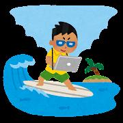 nomad_surfing_nangoku.png