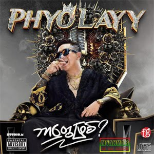 Latest Album - Phyo Layy