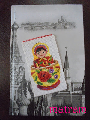 bookmark russia