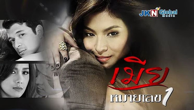 For The First Time, 'The Legal Wife' Will Be Aired On Thai TV!