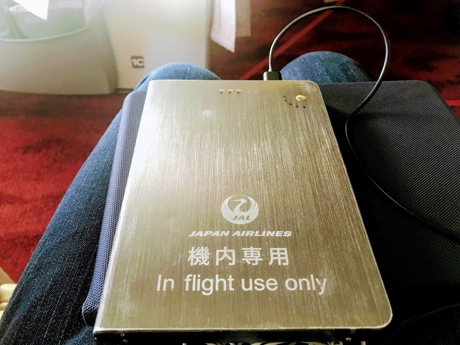 jal-domestic-firstclass-battery