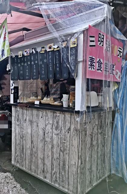 養身亭cyongfeifei~新莊養生素食早餐 - 小品~就是愛旅行