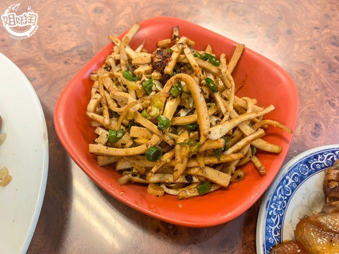 西安麵食館-左營區小吃推薦