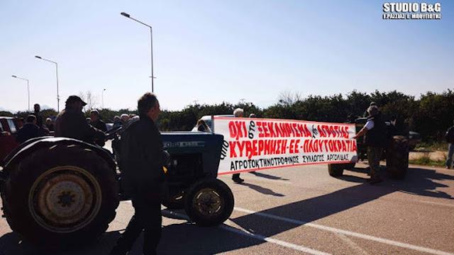 Ο Αγροτοκτηνοτροφικός Σύλλογος Αργολίδας καλεί στην κινητοποίηση της 1ης Ιούλη στην Τρίπολη