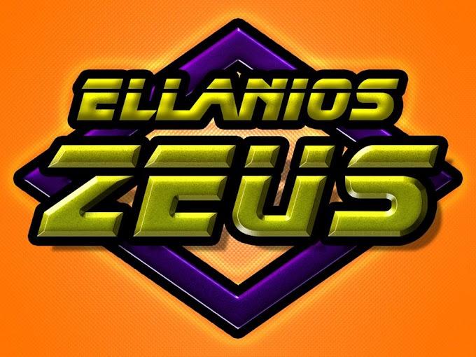 Στη Β΄ ΕΚΑΣΘ ανδρών ο Ελλάνιος Ζευς-Αποσύρθηκε η Νίκη Νεοχωρούδας