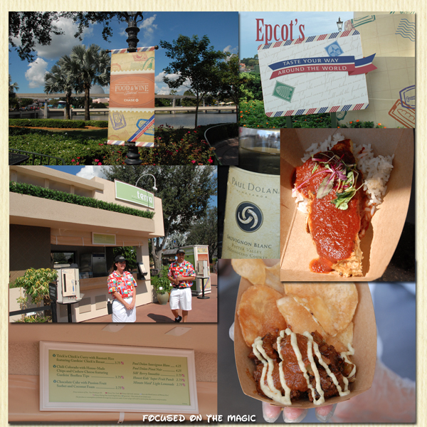 Terra ~ Epcot Food & Wine Festival