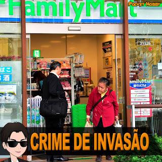 Usar Banheiro de Konbini é Crime de Invasão - Verdade ou Mito? - Pocket Hobby - www.pockethobby.com.jpg
