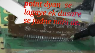 ye mobile pointo ko tik se repair kare