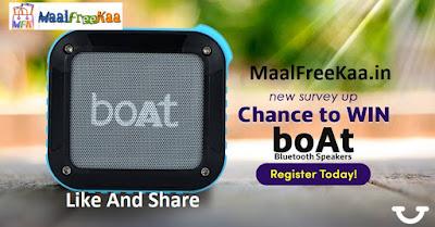 Survey Free Prize Rs 25000