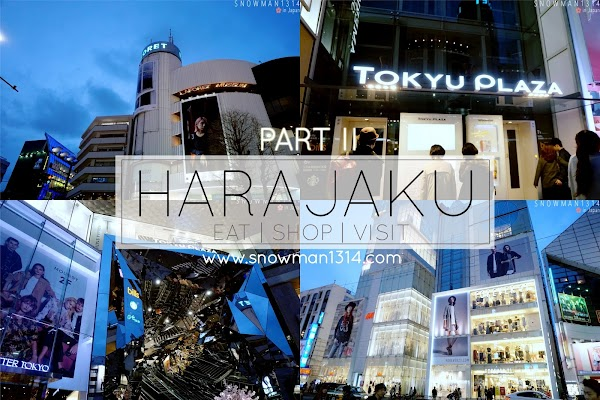 PART II - What to SHOP and Visit at HARAJUKU, Tokyo Japan?