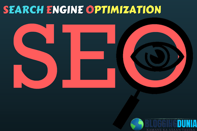 seo,seo kya hota hai,seo kya hai,what is seo,seo in hindi,white hat seo,website me seo kya hota hai,seo kaise karte hai,black hat seo,seo & sem kya hai,seo ke kya fayde hai,website me seo kaha hota hai,seo kitne prakar ka hota hai,seo tutorial in hindi,seo on page kya hai,on page seo kya hai,seo ke kya benefits hai,types of seo