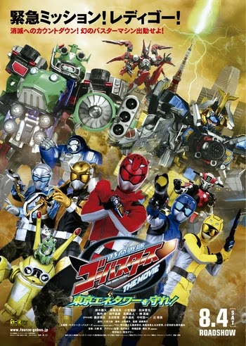 Tokumei Sentai Go-Busters the Movie