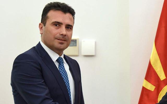 Ζάεφ: H «Μακεδονία του Ιλιντεν» είναι παρελθόν