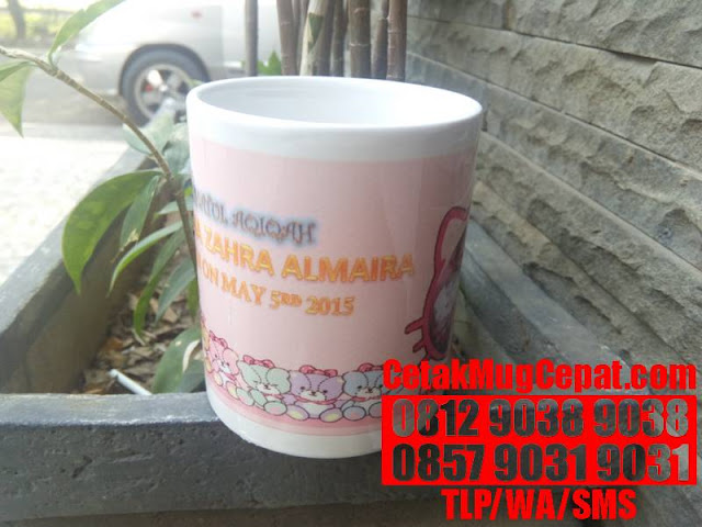 ALAT PRESS MUG KECIL