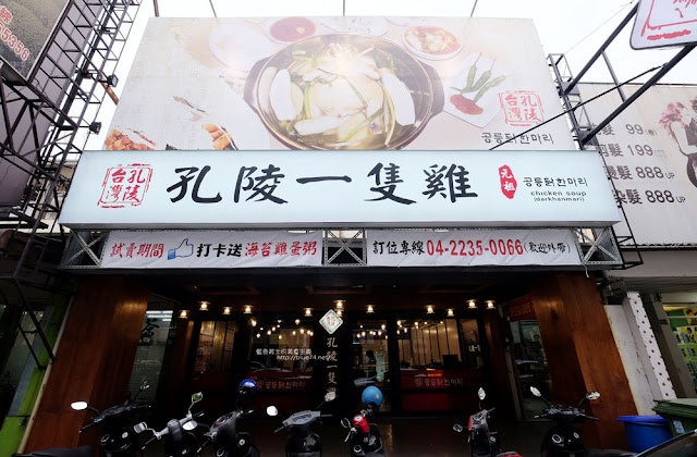 20170722235802 34 - 2017年7月台中新店資訊彙整,51間台中餐廳