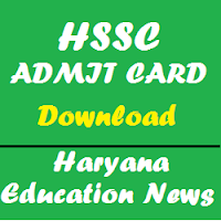 image : HSSC ADMIT CARD @ Haryana Education News