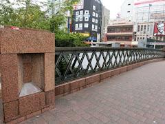 吉田橋(鉄の橋)
