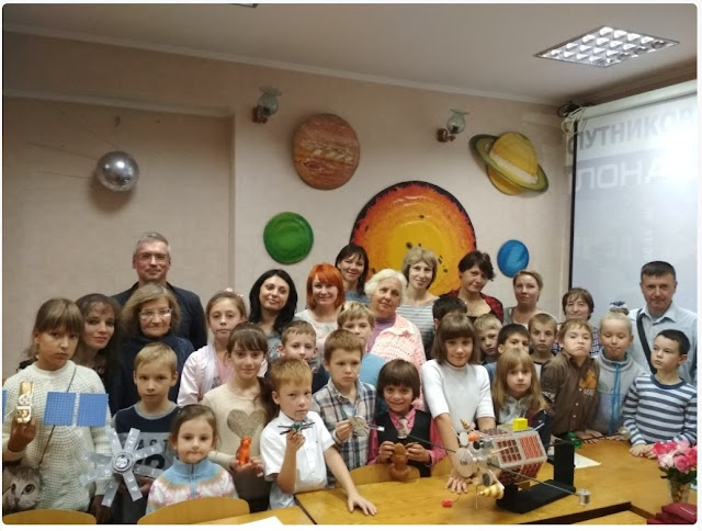 детский проект на конференцию по астрономии